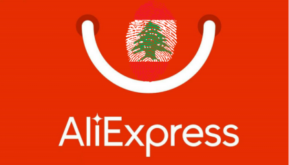 aliexpress lebanon